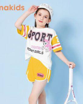 Đồ bộ bé gái pony thể thao màu vàng cỡ 30kg - 50kg