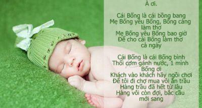 Những bài được chọn lọc hát ru hay nhất cho bé dễ ngủ