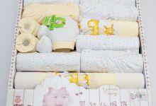 khi sắm đồ sơ sinh cho bé mẹ nên lưu ý những điều sau